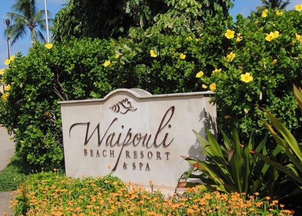 Waipouli.jpg
